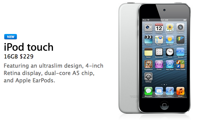 Apple Introduces New Low-End 16 GB iPod Touch